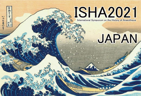 ISHA2021 Candidate country JAPAN